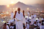 هل ستلغي السعودية موسم الحج