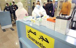 بفلسطين تسجيل 9 إصابات جديدة بفيروس كورونا...