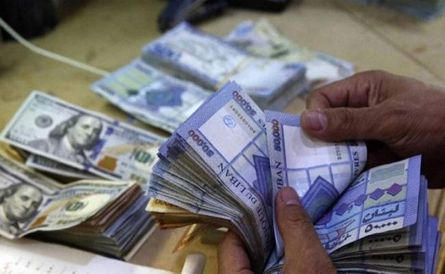 انخفاض غير مسبوق للعملة اللبنانية