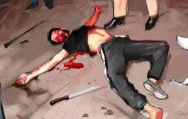 بدافع السرقة 6 شبان يقتلون صديقهم ببومرداس