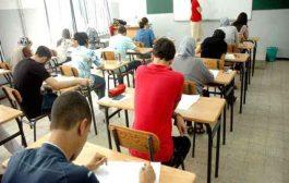 امتحان إثبات المستوى الخاص بالمتعلمين عن بعد يؤجل إلى فترة ستحدد لاحقا