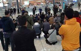 انطلاق عملية إجلاء 1.788 جزائريا عالقا بمدينة إسطنبول التركية غدا الجمعة