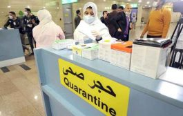 استفادة أزيد من 850 شخص من رفع الحجر الصحي بعد التأكد من سلامتهم من وباء كورونا