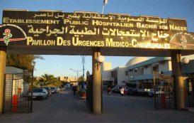 رفض ممرضين الحجر الصحي في مستشفى الحكيم سعدان ببسكرة