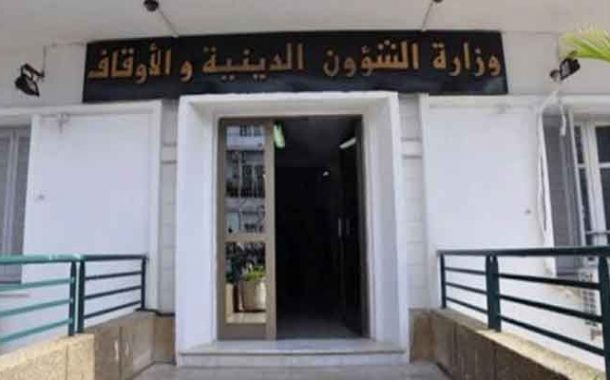 لجنة الفتوى بوزارة الشؤون الدينية تحرم التعدي و عدم احترام إجراءات الحجر