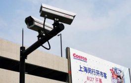 أمريكا تتعاون مع شركات المراقبة الصينية