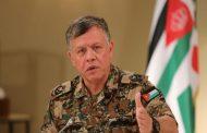 ملك الأردن إسرائيل ستصدم مع المملكة