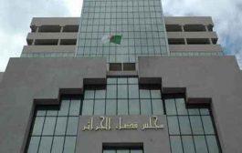 تأجيل جلسة محاكمة عبد الغاني هامل وأفراد من عائلته ل28 جوان القادم
