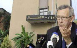 تثمين وزير الاتصال لجهود عمال القطاع في مختلف المؤسسات الإعلامية