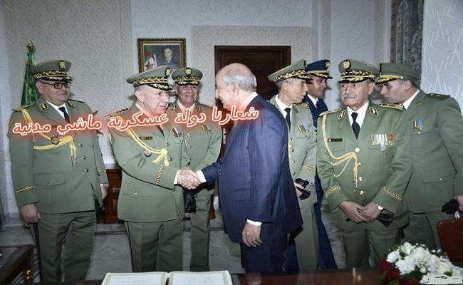 مباركة الجنرالات لدستور الجديد هو إجهاض لحلم الشعب الجزائري بدولة مدنية