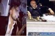 تخفيض الحكم في حق البوشي بعد أن غير أقواله وبرأ إسكوبار الجزائر ابن الرئيس تبون