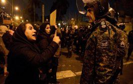 إيران قتلنا 230 متظاهرا