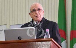 شرفي: الجزائر