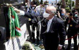 إطلاق اسم المرحوم المجاهد الفريق أحمد قايد صالح على مقر أركان الجيش الوطني