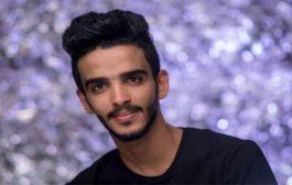 اعلامي سعودي شاب يلقى حتفه غرقا في بحر جازان...