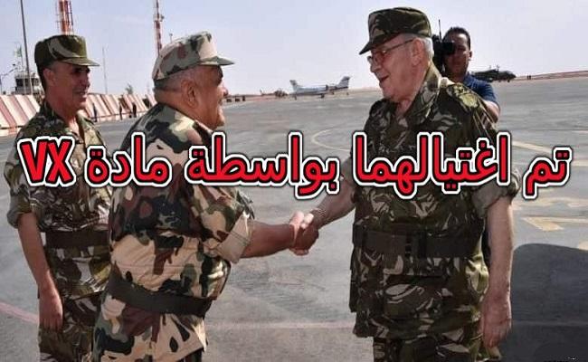 بعد اغتيال الجنرال حسان هل عاد