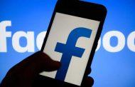 مشاكل فيسبوك المالية تتواصل...