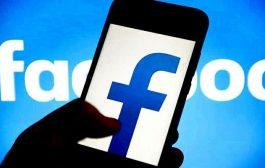فيسبوك ستحظر الإعلانات السياسية...