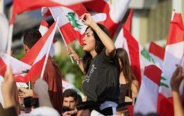 اشتباكات بين قوى الأمن ومتظاهرين أمام السفارة الأميركية في لبنان