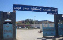 الفيديو المسرب من مستشفى سيدي عيسى يتسبب في حبس شخصين و وضع آخر تحت الرقابة القضائية