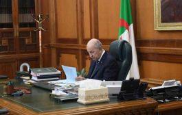 اجتماع مجلس الوزراء : النص الكامل لبيان الاجتماع