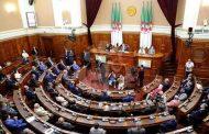 اختتام مجلس الأمة لدورته البرلمانية 2019-2020