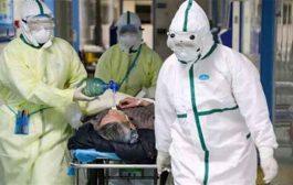 ارتفاع عدد المصابين بكورونا إلى 17808 بعد تسجيل 460 حالة إصابة مؤكدة