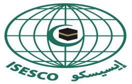 الايسيسكو تعقد مؤتمرا افتراضيا حول مكافحة الاتجار غير المشروع بالممتلكات الثقافية...