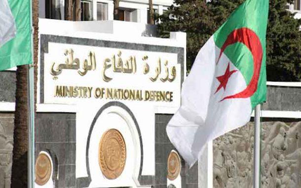 إطلاق نسخة جديدة للموقع الالكتروني الرسمي لوزارة الدفاع الوطني