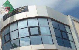 مديرية الصحة بتيبازة تدعو الأطباء المتقاعدين للعمل التطوعي للتكفل بالمصابين بكورونا