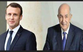 رئيس الجمهورية تبون يتلقى مكالمة هاتفية من نظيره الفرنسي ماكرون