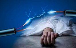 صعقة كهربائية تنهي حياة مراهق بالشلف