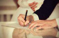 تعليق عقود الزواج