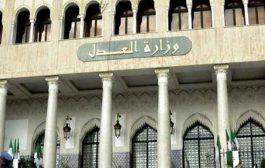 ترخيص وزارة العدل استئناف زيارة المحبوسين في 19 ولاية