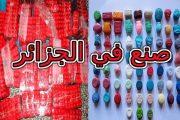 سكوب كيف حول الجنرالات الجزائر إلى عاصمة العالم في إنتاج وتصدير حبوب الهلوسة