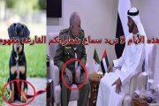 ألا يوجد رجل في حكام الجزائر ليندّد بتطبيع الإمارات مع الصهاينة