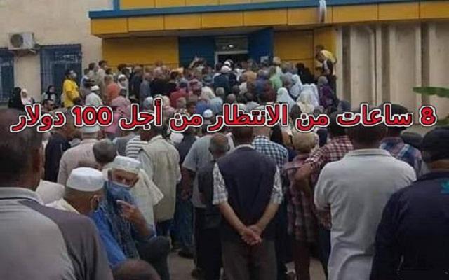 البنوك الجزائرية على حافة الإفلاس وتبون سنصدر لإفريقيا تجربتنا في مجال البنوك !!!