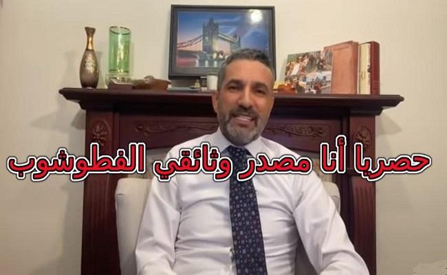يا العربي زيتوت لا تغضب من بن سديرة فالمنحطون في حاجة إلى الكذب من أجل البقاء