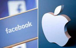فيسبوك ترضخ لسلطة أبل...