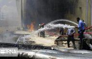 حفلة الحرائق في ايران لا زالت مستمرة