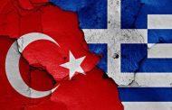 اليونان تريد اجتماع طارئ أوربي لمناقشة التجاوزات التركية