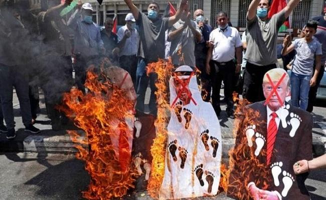 مظاهرات في فلسطين رفضا للإتفاق الإماراتي الإسرائيلي