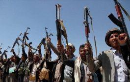 الحوثيون يسقطون طائرة تجسس أمريكية