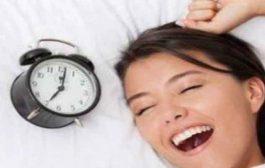 لن تصدّقوا انّ للاستيقاظ المبكر كلّ هذه الفوائد...!