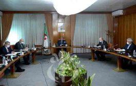جراد : الجزائر  ستكون من بين الدول الأوائل التي ستقتني لقاح فيروس (كوفيد-19)