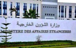 الخارجية تؤكد عدم وجود أي جزائري من بين ضحايا انفجار بيروت إلى حدود الساعة