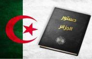 رئيس الجمهورية يدعو أعضاء الحكومة و الولاة إلى الاستعداد لمرحلة الاستفتاء على الدستور