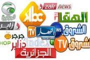 في الجزائر لا أحد أصبح يصدق الإعلام الذي يُمسي ويصبح وهو يسبح بحمد الجنرالات