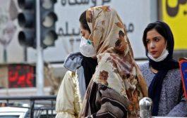 رقم قياسي في إصابات كورونا بإيران