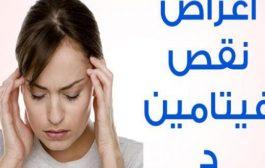كيف يؤثر نقص فيتامين ب عليكِ خلال الحمل؟...